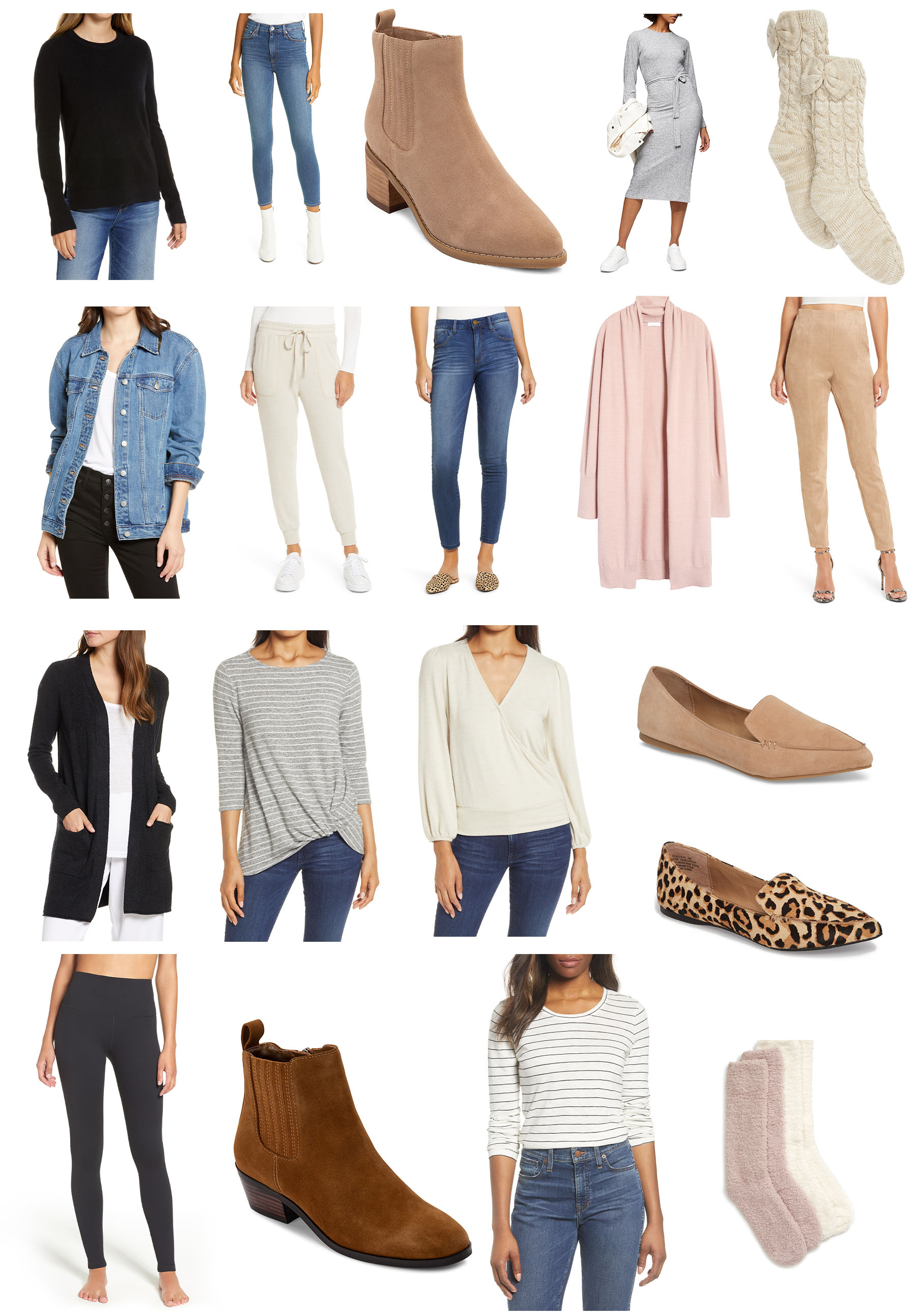 NSale: What's In My Cart
